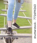 feet at climbing park | Shutterstock . vector #772694263