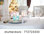 beautiful gift box on the table.... | Shutterstock . vector #772723333