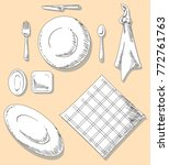 vector dinner set kitchen... | Shutterstock .eps vector #772761763