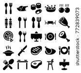 set of 25 dinner filled icons... | Shutterstock .eps vector #772839073