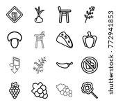 set of 16 eating outline icons... | Shutterstock .eps vector #772941853