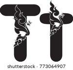 swirl doodle alphabet letter t...   Shutterstock .eps vector #773064907