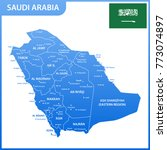 the detailed map of the saudi... | Shutterstock . vector #773074897