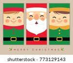 cute christmas elf and santa... | Shutterstock .eps vector #773129143
