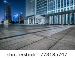 empty brick road nearby office... | Shutterstock . vector #773185747