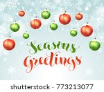 happy holidays greeting card.... | Shutterstock .eps vector #773213077