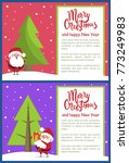 merry christmas and happy new... | Shutterstock .eps vector #773249983