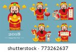 chinese god of wealth. chinese... | Shutterstock .eps vector #773262637