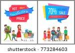 hot price exclusive sale... | Shutterstock .eps vector #773284603