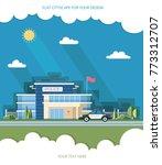 city police station department...   Shutterstock .eps vector #773312707