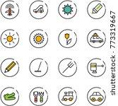 line vector icon set   plane...