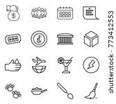 thin line icon set   money gift ... | Shutterstock .eps vector #773412553