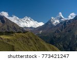 Small photo of Everest, Lhotse, and Ama Dablam mountain peak view from Namche Bazaar, Everest region, Nepal, Asia