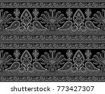seamless traditional indian... | Shutterstock . vector #773427307