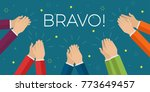 human hands clapping. applaud... | Shutterstock .eps vector #773649457