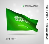 saudi arabia 3d style glowing... | Shutterstock .eps vector #773656453