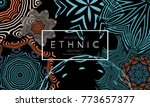 ethnic banners template with... | Shutterstock .eps vector #773657377