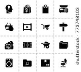 empty icons. vector collection...