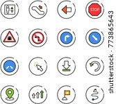 line vector icon set   elevator ... | Shutterstock .eps vector #773865643