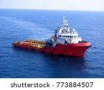 Small photo of Offshore Supply vessel in ocean.