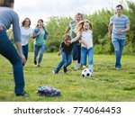 smiling people of different... | Shutterstock . vector #774064453