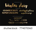 winter story. handwritten brush ... | Shutterstock .eps vector #774070363