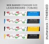 forex trading vector web ... | Shutterstock .eps vector #774085603