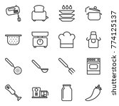 thin line icon set   mixer ... | Shutterstock .eps vector #774125137