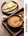 dal makhani or daal makhni is a ... | Shutterstock . vector #774185053