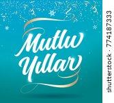 2018 happy new year typography... | Shutterstock .eps vector #774187333
