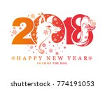 dog  symbol of 2018 on the... | Shutterstock .eps vector #774191053