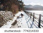 happy little kid running along...   Shutterstock . vector #774214333