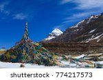 colorful prayer flags at the... | Shutterstock . vector #774217573