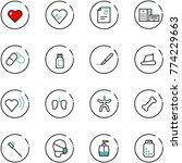line vector icon set   heart... | Shutterstock .eps vector #774229663
