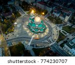 sofia  capital city of  bulgaria | Shutterstock . vector #774230707