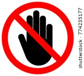 No Entry Sign. Left Hand Palm....