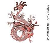 dragon fighter dojo    Shutterstock .eps vector #774246037