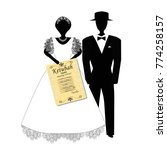 the bridegroom in the hat and... | Shutterstock .eps vector #774258157