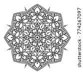 black and white mandala style... | Shutterstock .eps vector #774267097