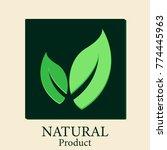 natural products naturallogo