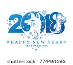 beautiful new year card with... | Shutterstock .eps vector #774461263