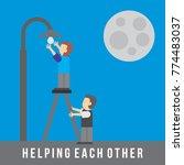 helping each other vector... | Shutterstock .eps vector #774483037