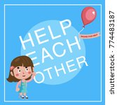 helping each other vector... | Shutterstock .eps vector #774483187