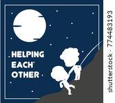 helping each other vector... | Shutterstock .eps vector #774483193