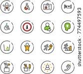 line vector icon set   baby... | Shutterstock .eps vector #774497593