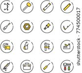 line vector icon set   bezier... | Shutterstock .eps vector #774500017