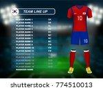 south korea soccer jersey kit... | Shutterstock .eps vector #774510013