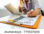 medical technology concept....   Shutterstock . vector #774537643
