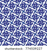 Abstract Blue And White Patter...