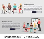business training for workers ... | Shutterstock .eps vector #774568627